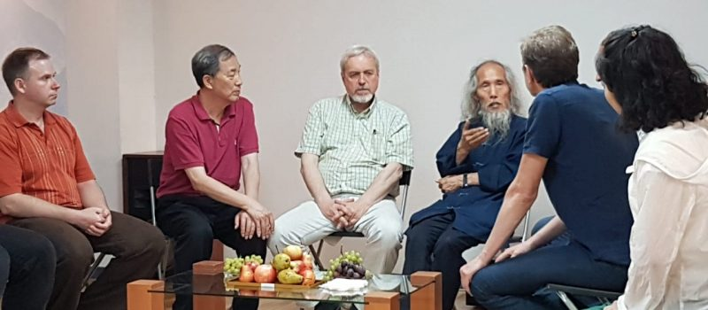 Международная конференция Дань Дао